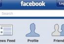 Estos datos se deben borrar de Facebook