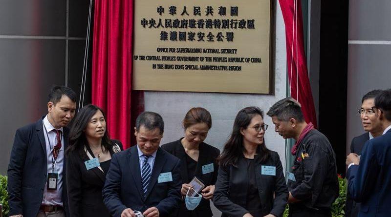 Inaugura China nueva agencia de seguridad